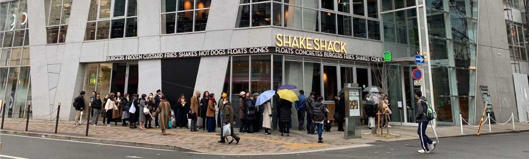 shake_shack_chayamachi_02
