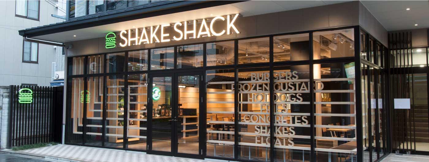 shake_shack_kyoto_shijo_karasuma_cover05